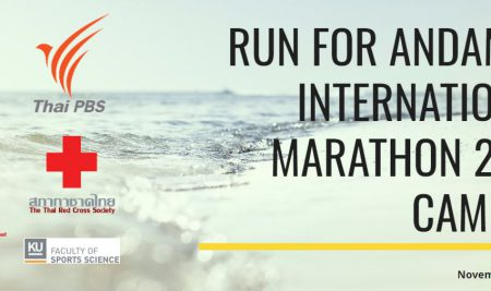 RUN FOR ANDAMAN INTERNATIONAL